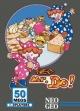 Logo Emulateurs NEO MR. DO!