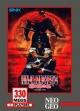 logo Emulators NINJA MASTER'S - HAOH-NINPO-CHO