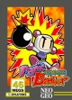 logo Emulators PANIC BOMBER