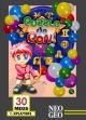 logo Emulators PUZZLE DE PON!