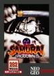 logo Emulators SAMURAI SHODOWN III