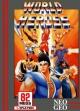 logo Emulators WORLD HEROES