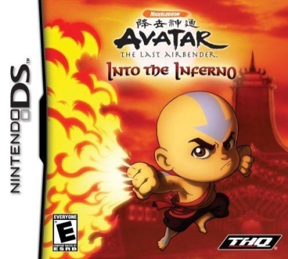 Avatar - The Last Airbender - Into the Inferno image
