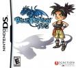 Логотип Emulators Blue Dragon Plus