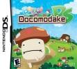 logo Emulators Boing! Docomodake DS