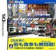 logo Emulators Chikyuu no Arukikata DS - Hong Kong '07-'08
