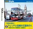 Logo Emulateurs Chikyuu no Arukikata DS - Igirisu '07-'08