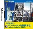 logo Emulators Chikyuu no Arukikata DS - New York '07-'08