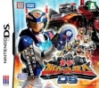 logo Emulators Tomica Hero Rescue Force DS [Korea]
