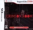 Logo Emulateurs Crimson Room