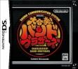 logo Emulators Daigasso! Band Brothers DX [Japan]