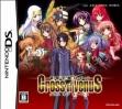 logo Emulators Dengeki Gakuen RPG - Cross of Venus [Japan]