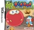 logo Emuladores Dig Dug - Digging Strike