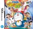 logo Emulators Doraemon - Nobita no Shin Makai Daibouken DS