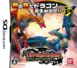logo Emulators Dragon Tamer Sound Spirit