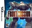 logo Emulators Front Mission
