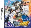 logo Emulators Gintama - Gintama Quest - Gin-san ga Tenshoku shit