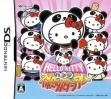 Logo Emulateurs Hello Kitty no Panda Sports Stadium