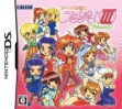 logo Emulators Idol Janshi Suchie-Pai III Remix