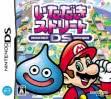 Логотип Emulators Itadaki Street DS - Dragon Quest Super Mario