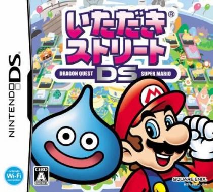 Itadaki Street Ds Dragon Quest Super Mario Nintendo Ds Nds Rom Download Wowroms Com