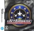 logo Emulators Jet Impulse