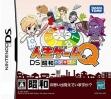Logo Emulateurs Jinsei Game Q - DS Shouwa no Dekigoto