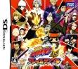logo Emuladores Katekyoo Hitman Reborn! DS - Flame Rumble - Mukuro
