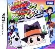 logo Emulators Katekyoo Hitman Reborn! DS - Vongola Shiki Taisen