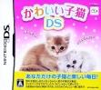 logo Emulators Kawaii Koneko DS