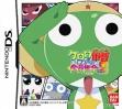 logo Emulators Keroro Gunsou - Enshuu Da yo! - Zenin Shuugou Part