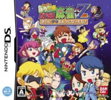 Kidou Gekidan Haro Ichiza - Gundam Mahjong +Z - Sa [Japan] image