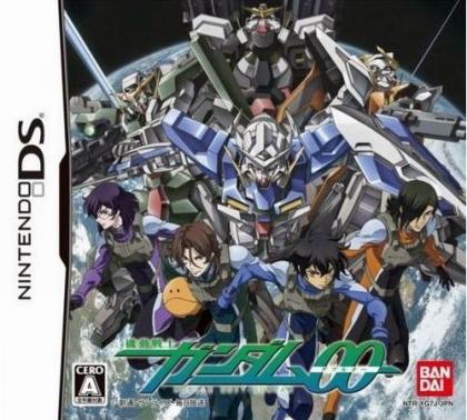 Kidou Senshi Gundam 00 image