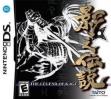 logo Emulators The Legend of Kage 2