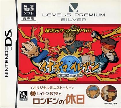 Level5 Premium - Gold [Japan] (Demo) image