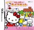logo Emulators Mainichi Suteki! - Hello Kitty no Life Kit