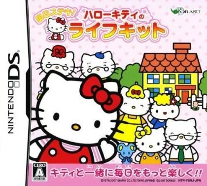 Mainichi Suteki! - Hello Kitty no Life Kit image