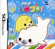 Логотип Emulators Mamegoma 3 - Kawaii Ga Ippai!