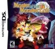 logo Emulators Master of the Monster Lair