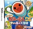 logo Emulators Metcha! Taiko no Tatsujin DS - 7-Tsu no Shima no D