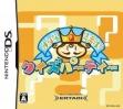 logo Emulators Minna Atsumare! - Quiz Party
