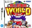 logo Emuladores Momotarou Dentetsu - World