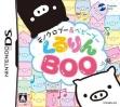 logo Emulators Monochrome Boo And Baby Boo - Kururin Boo [Japan]