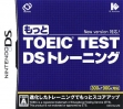 logo Emulators Motto TOEIC Test DS Training