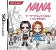 Logo Emulateurs NANA - Live Staff Daiboshuu! Shoshinsha Kangei