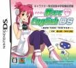 logo Emuladores Nanami No Oshiete English Ds - Mezase Toeic Master