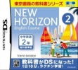logo Emulators New Horizon English Course 2 [Japan]