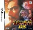 logo Emulators Nobunaga no Yabou DS