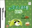 Логотип Emulators Ochaken no Heya DS