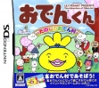 logo Emulators Oden-kun - Tanoshii Oden Mura